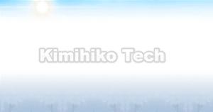 Kimihiko Tech | ウェブが仕事で趣味の kimihiko のブログ