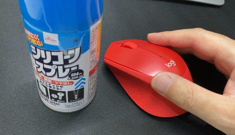 Logicool M331 マウスホイールがキュルキュル言うので分解して掃除した件