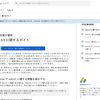 ads.txt に関するガイド - AdSense ヘルプ